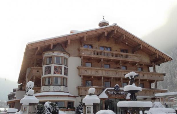 фото отеля Elisabeth Hotel изображение №13
