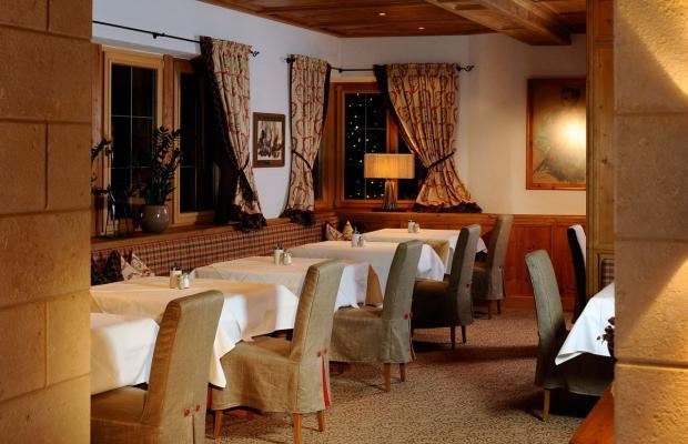 фотографии Hotel Berghof Crystal Spa & Sports изображение №4