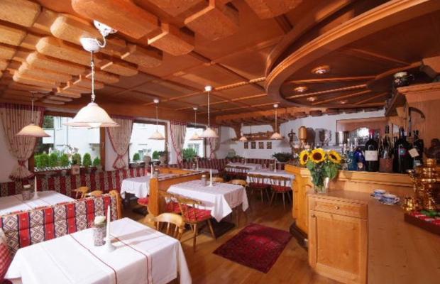фото отеля Hotel Garni Glockenstuhl изображение №9