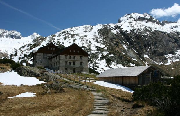 фото Haus Fernblick изображение №2