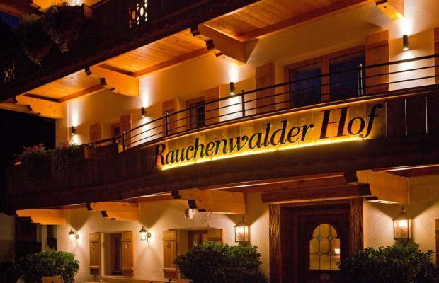 фото Landhotel Rauchenwalderhof изображение №26