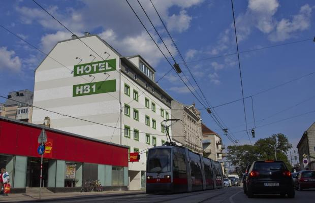фото отеля HB1 Design & Budget Hotel Wien Schonbrunn изображение №13