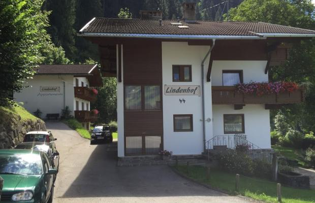 фотографии Stockl Lindenhof изображение №8