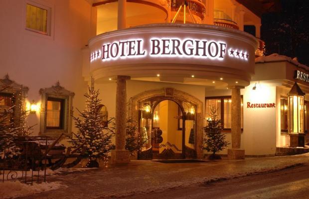 фото Berghof изображение №30