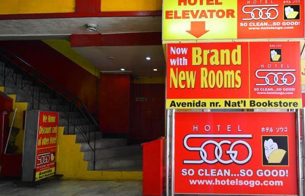 фото отеля Hotel Sogo Avenida изображение №1