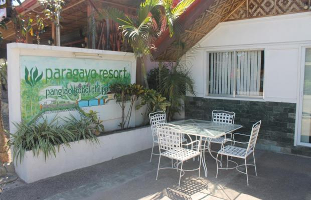 фотографии отеля Paragayo Resort изображение №19