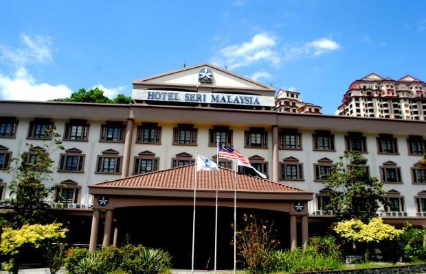 фото отеля Seri Malaysia Genting Highlands изображение №1