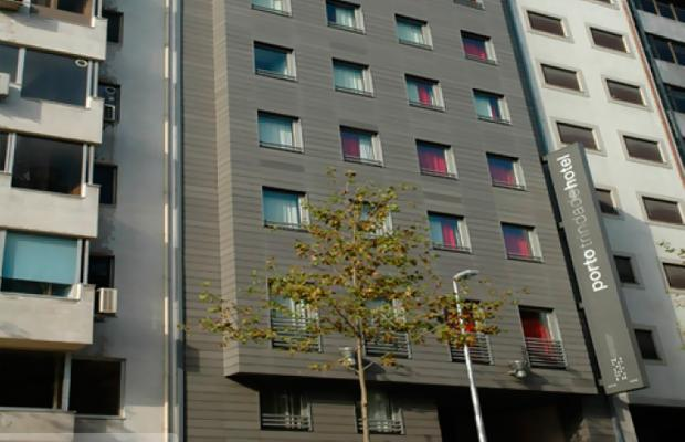 фото отеля Porto Trindade изображение №37