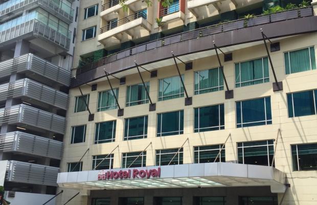 фото отеля Hotel Royal Kuala Lumpur (ex. Coronade Kuala Lumpur) изображение №53