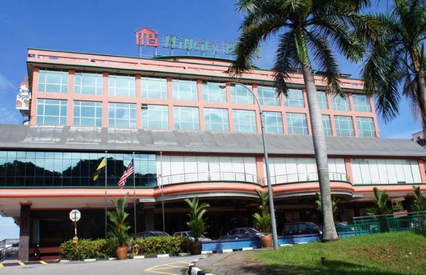 фото отеля Hillcity изображение №17
