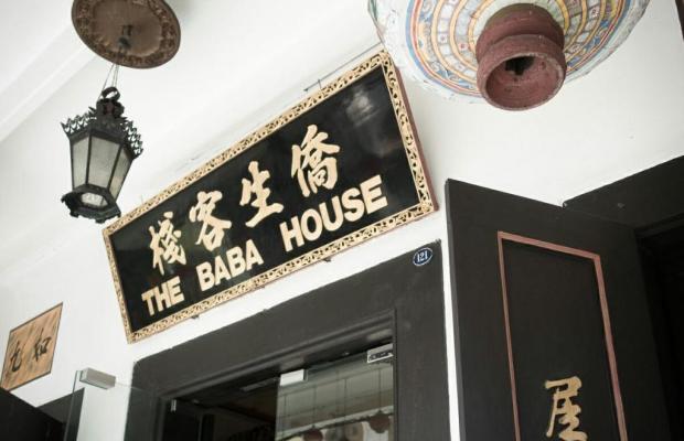 фотографии отеля The Baba House Malacca изображение №23