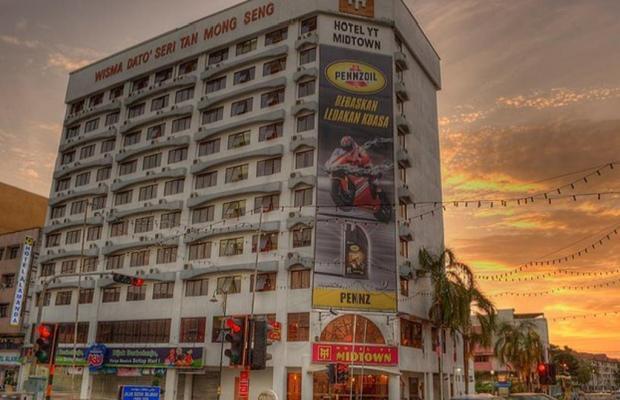фото отеля YT Midtown изображение №17