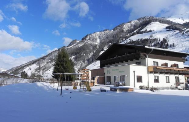 фото отеля Garni Wieshof изображение №1