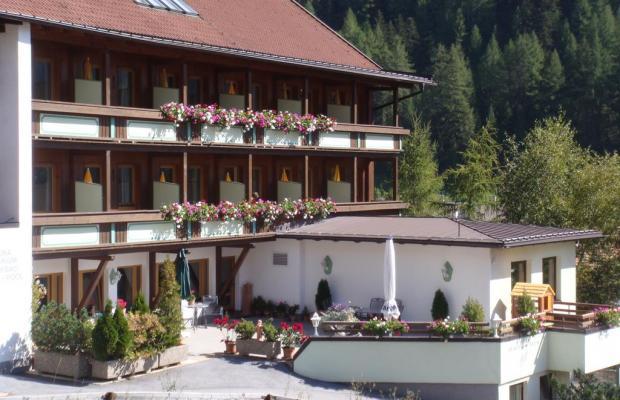 фото отеля Garni Hainbacherhof изображение №29