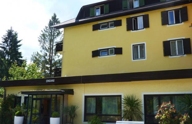 фотографии отеля Strandhotel Prinz изображение №19