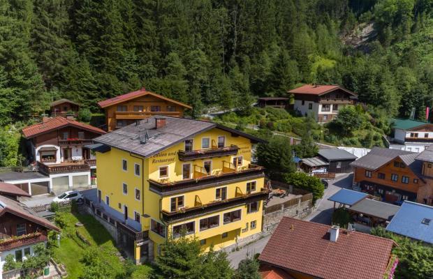 фотографии отеля Alpenpension Gastein (ex. Familienhotel Franziska) изображение №3