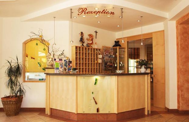 фото отеля Familienhotel Berghof изображение №21