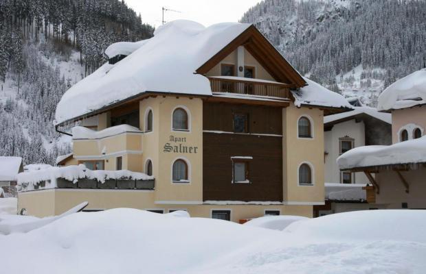 фото отеля Apart Salner изображение №1