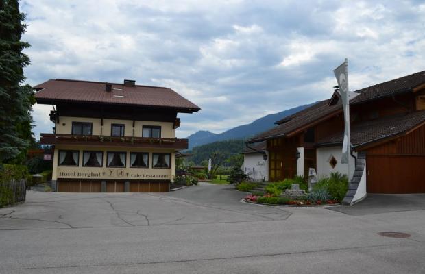 фото Golfhotel Berghof изображение №18