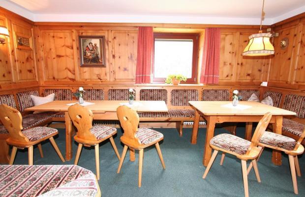 фотографии отеля Holiday House Raimund изображение №11