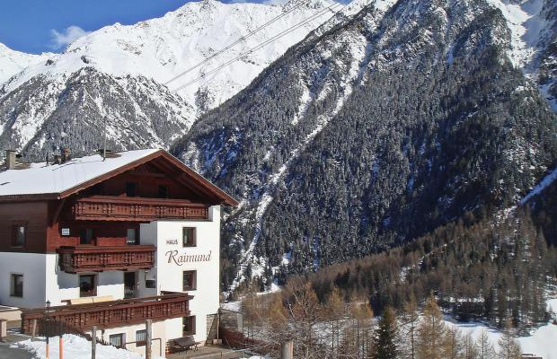 фотографии отеля Holiday House Raimund изображение №3