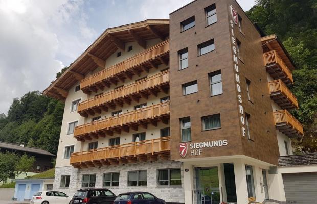 фотографии Pension Siegmundshof изображение №12