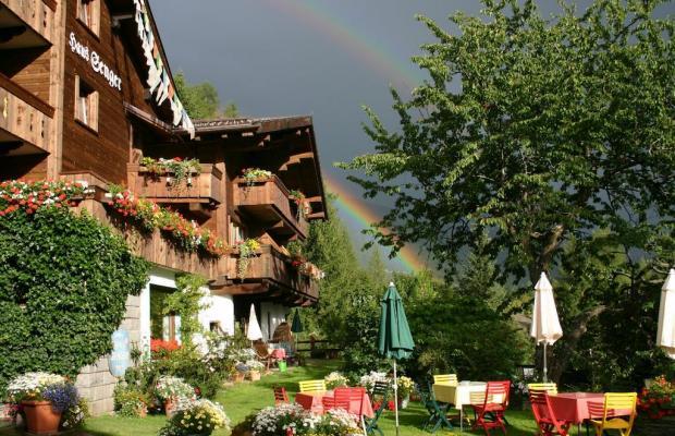 фото отеля Senger изображение №5