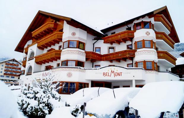 фотографии отеля Garni Belmont изображение №7