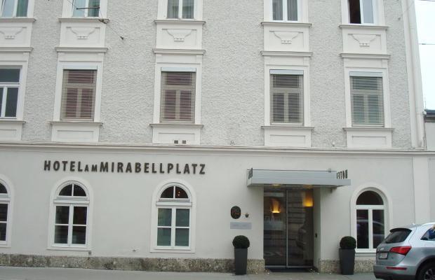 фото отеля Hotel am Mirabellplatz (ex. Austrotel Salzburg) изображение №13