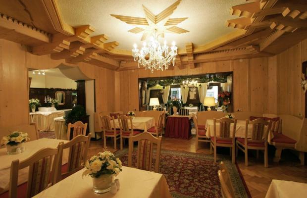 фото отеля Ferienhotels Alber изображение №9