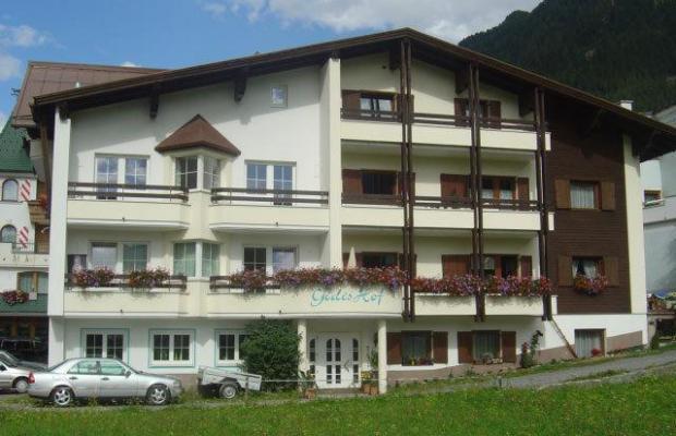 фото отеля Hotel Garni Gidis Hof изображение №17