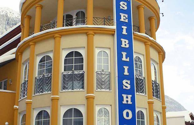 фотографии отеля Seiblishof изображение №3