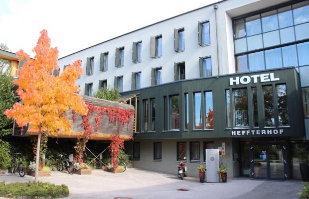 фотографии Heffterhof изображение №4