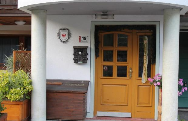 фотографии Haus Feyel изображение №16