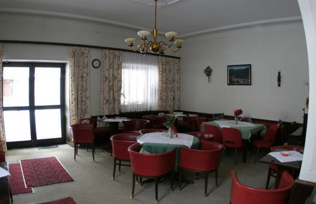 фото Hotel Munchnerhof изображение №14