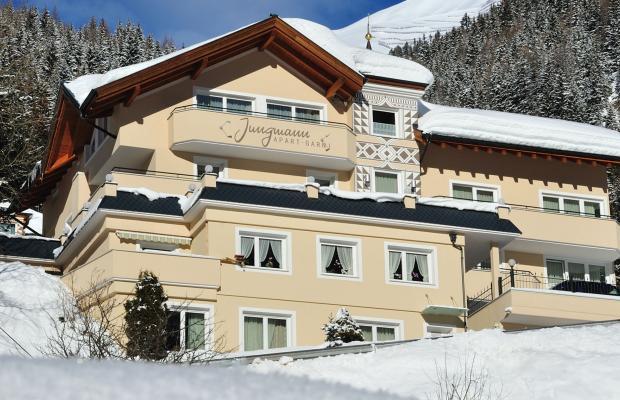 фото отеля Pension Jungmann изображение №1