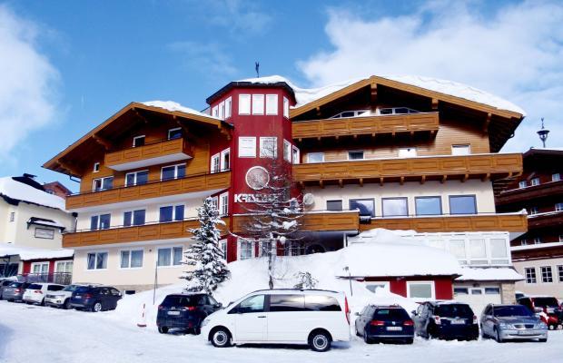 фото отеля Kristall Obertauern изображение №1