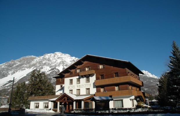 фото отеля Hotel Vallecetta изображение №1
