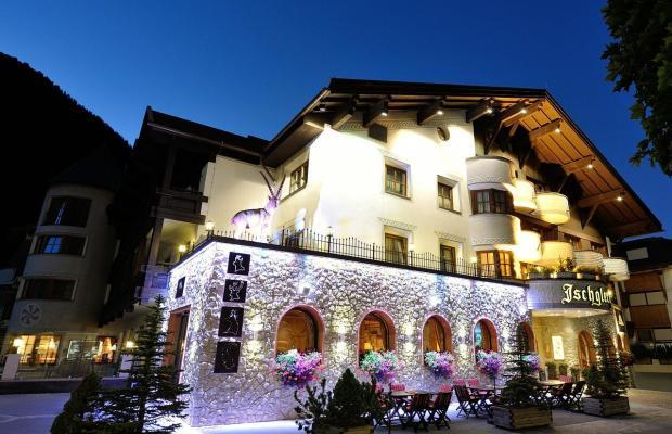 фотографии Alpenhotel Ischgler Hof изображение №148