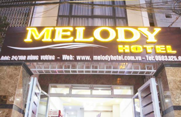 фото отеля Melody изображение №21
