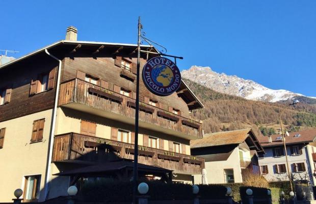 фото отеля Hotel Piccolo Mondo изображение №1