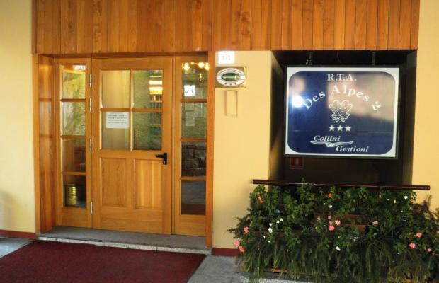 фото отеля R.T.A. Hotel des Alpes 2 изображение №9