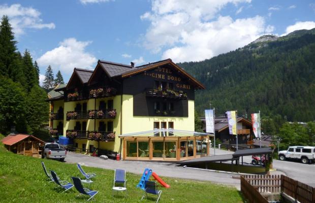 фотографии отеля Hotel Cime D'Oro изображение №35