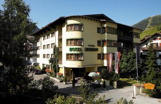 фото отеля Grieshof изображение №25