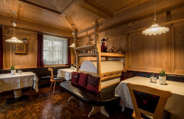 фотографии отеля Hotel Diamant изображение №23