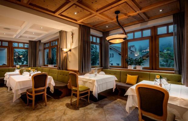фотографии отеля Hotel Diamant изображение №7