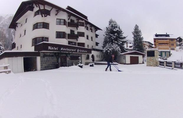 фото отеля Grischuna изображение №17