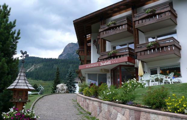 фотографии отеля Residence Isabell изображение №15