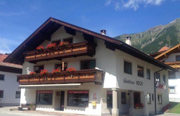 фото отеля Gaestehaus Koch изображение №9