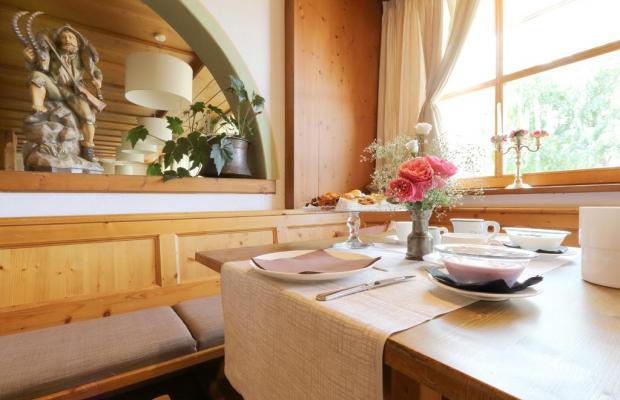 фотографии отеля Park Hotel Bellacosta изображение №51